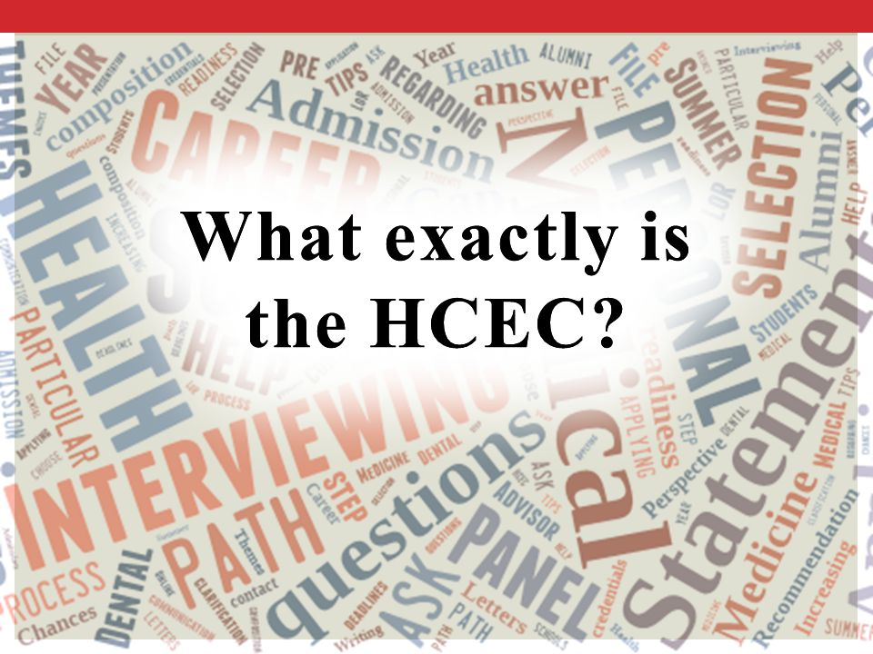 What exactly is the HCEC