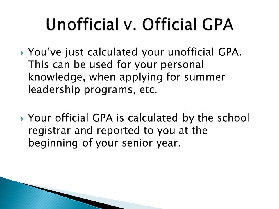 Unofficial v. Official GPA