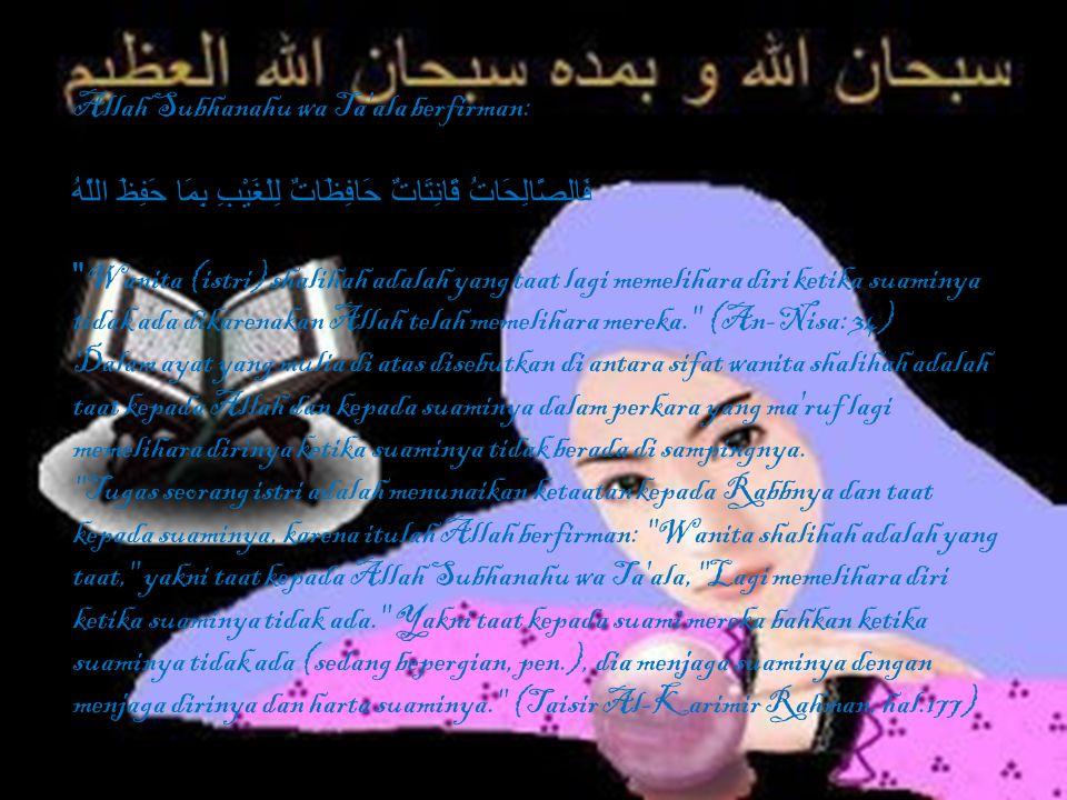Allah Subhanahu wa Ta ala berfirman: