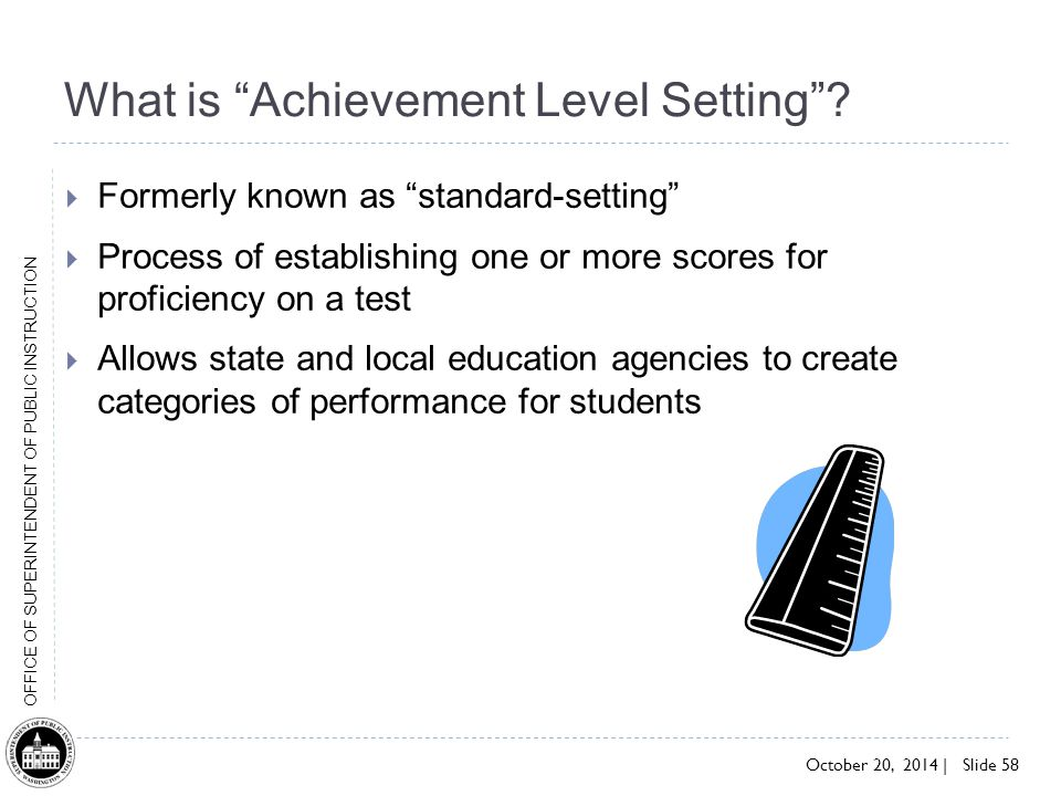 What is Achievement Level Setting