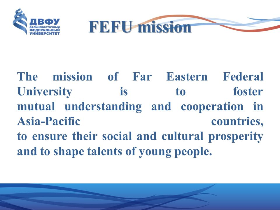 FEFU mission