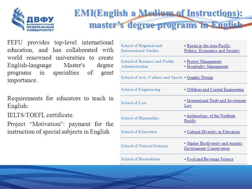 EMI(English a Medium of Instructions): master's degree programs in English