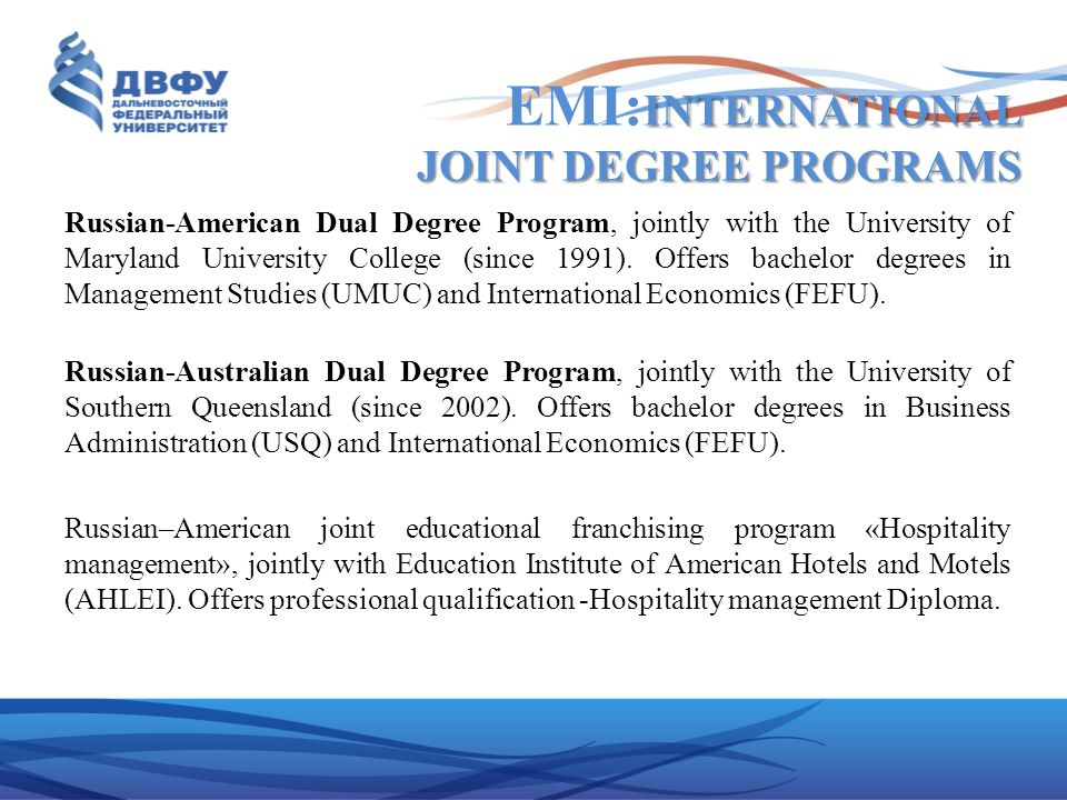EMI:INTERNATIONAL JOINT DEGREE PROGRAMS