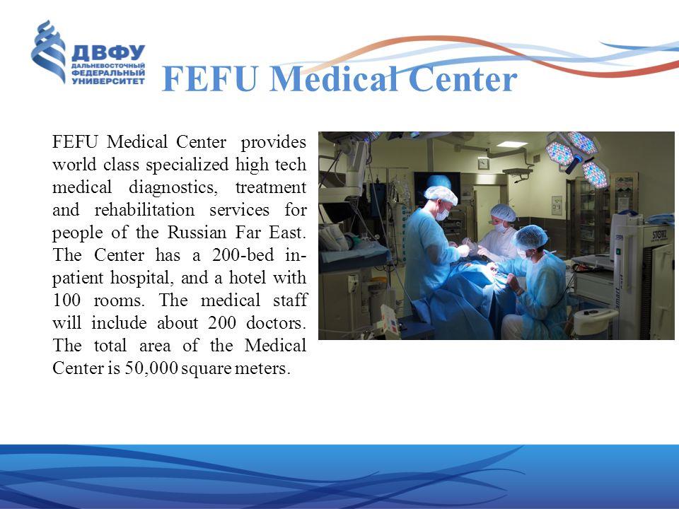 FEFU Medical Center