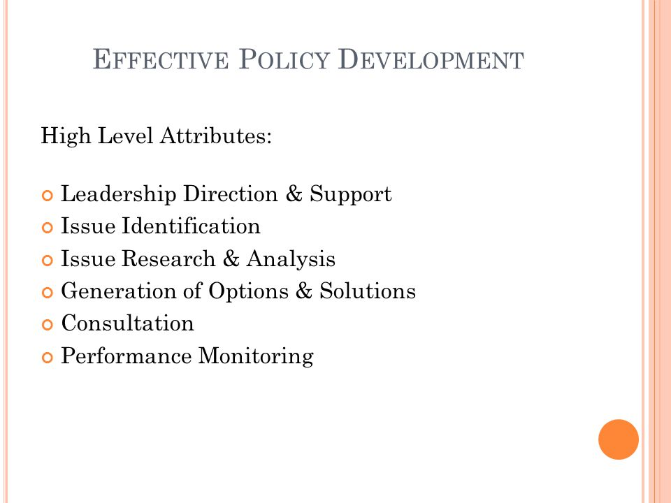 Effective Policy Development