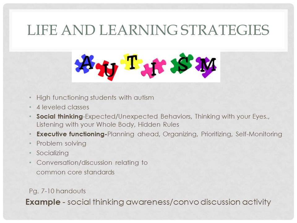 Life and Learning Strategies