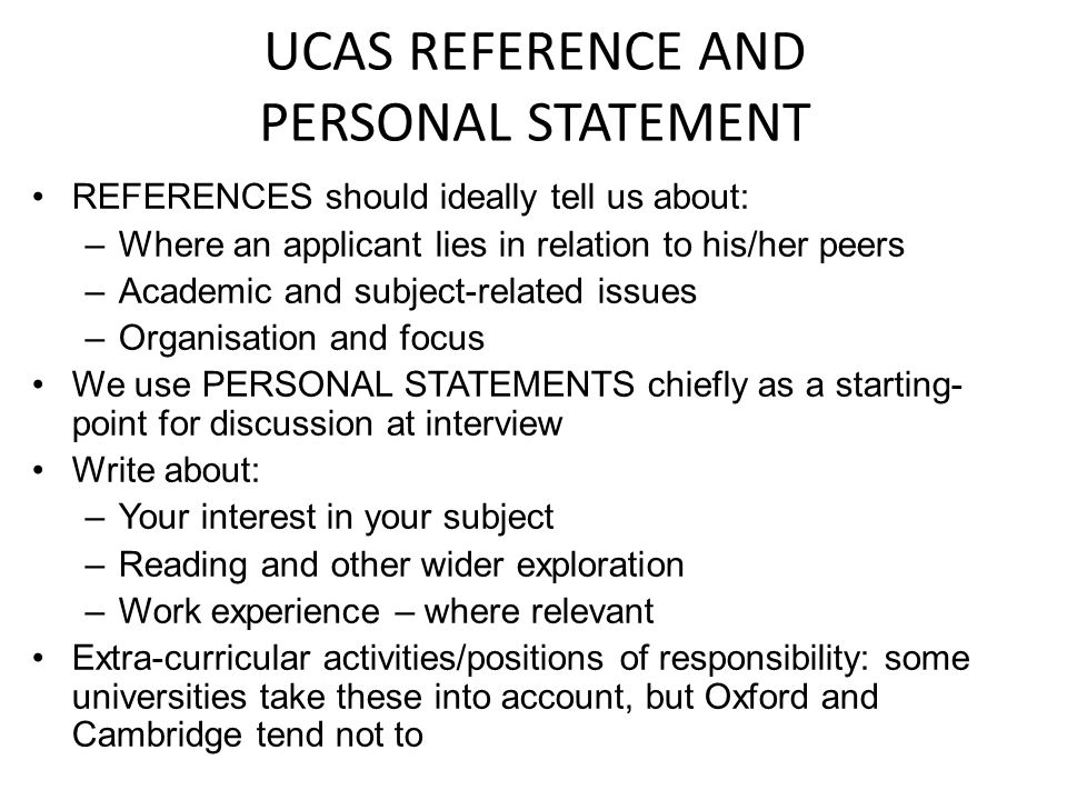 UCAS REFERENCE AND PERSONAL STATEMENT