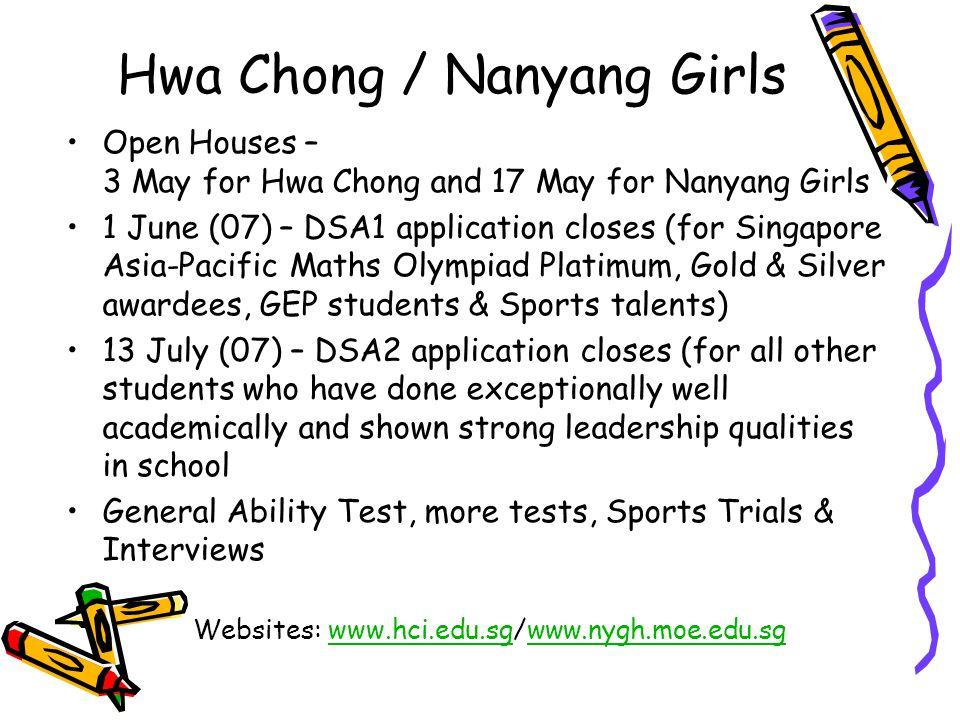 Hwa Chong / Nanyang Girls