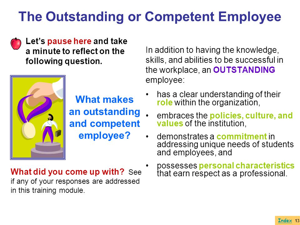 The Outstanding or Competent Employee