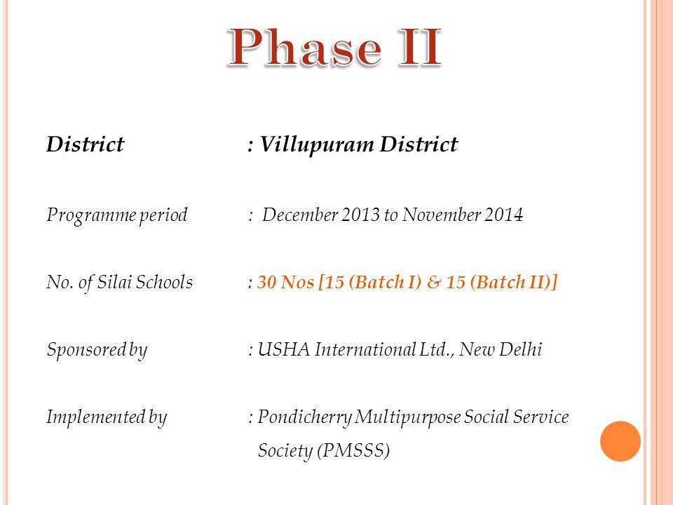 Phase II District : Villupuram District