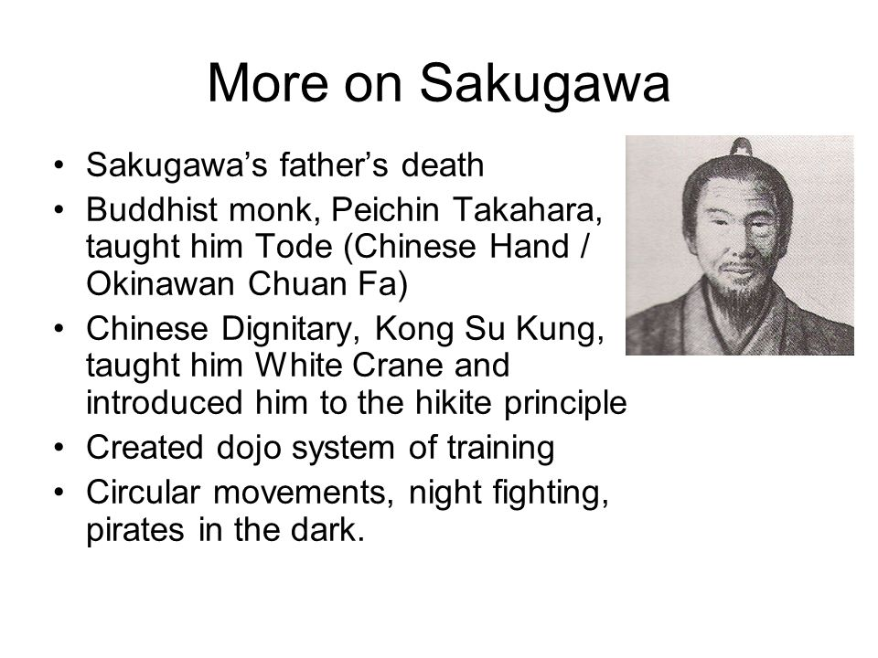 More on Sakugawa Sakugawa's father's death