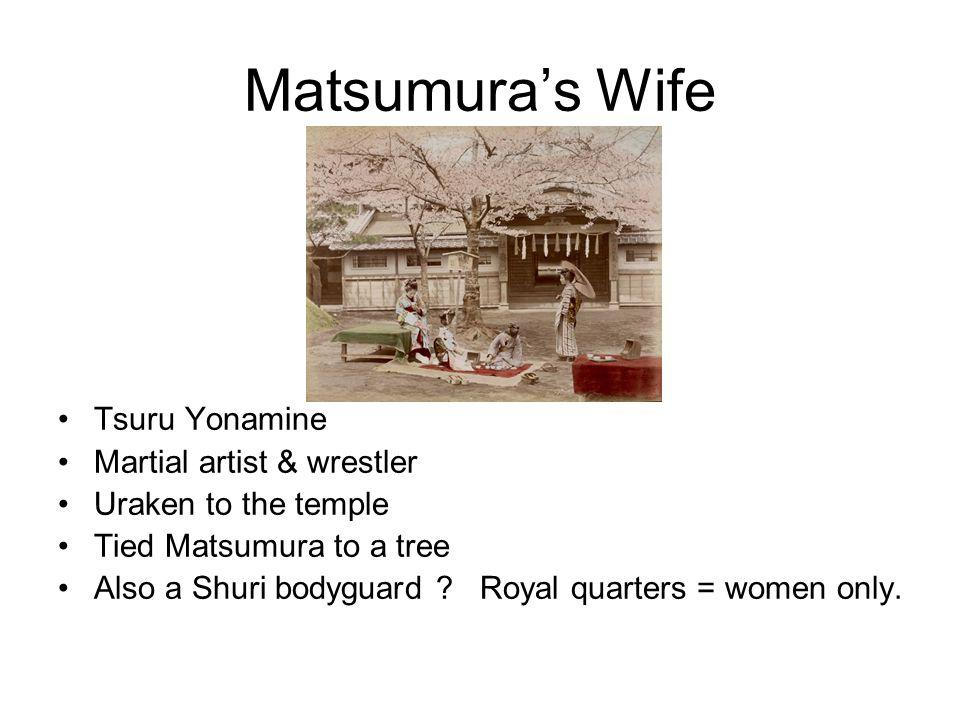Matsumura's Wife Tsuru Yonamine Martial artist & wrestler