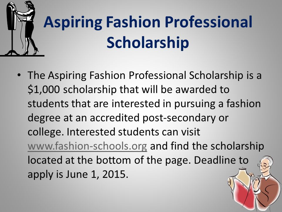 Aspiring Fashion Professional Scholarship