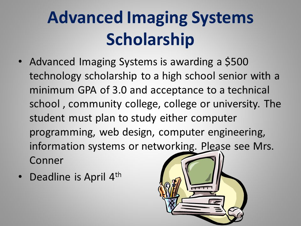 Advanced Imaging Systems Scholarship