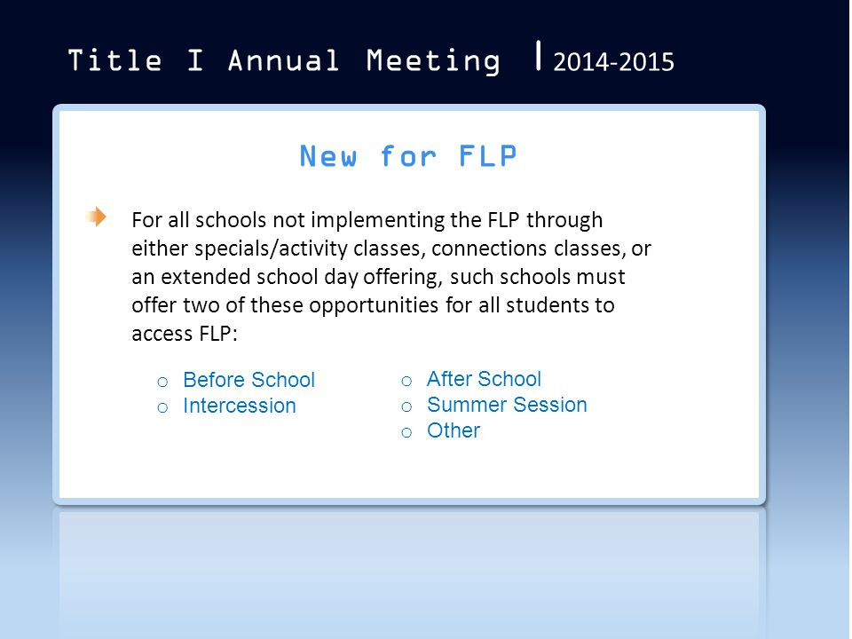 Title I Annual Meeting  2014-2015
