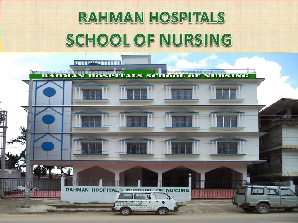 RAHMAN HOSPITALS SCHOOL OF NURSING