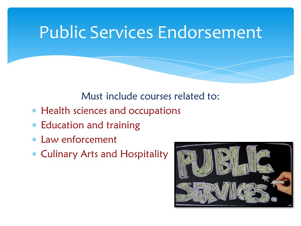 Public Services Endorsement