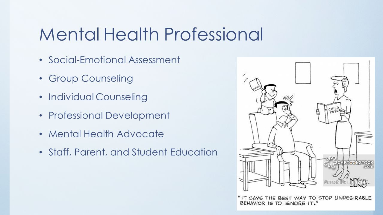 California State University, Sacramento School Psychology Program