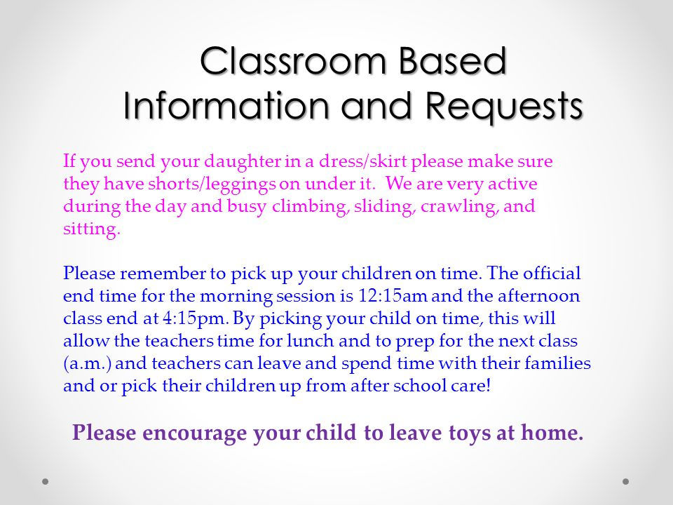Please encourage your child to leave toys at home.