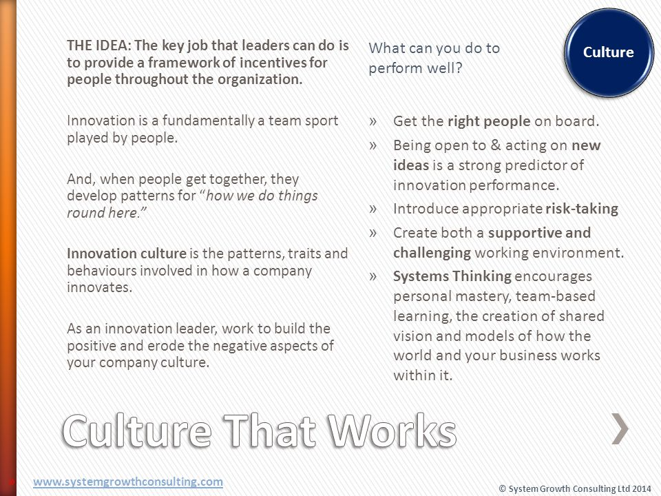 Culture That Works Culture What can you do to perform well