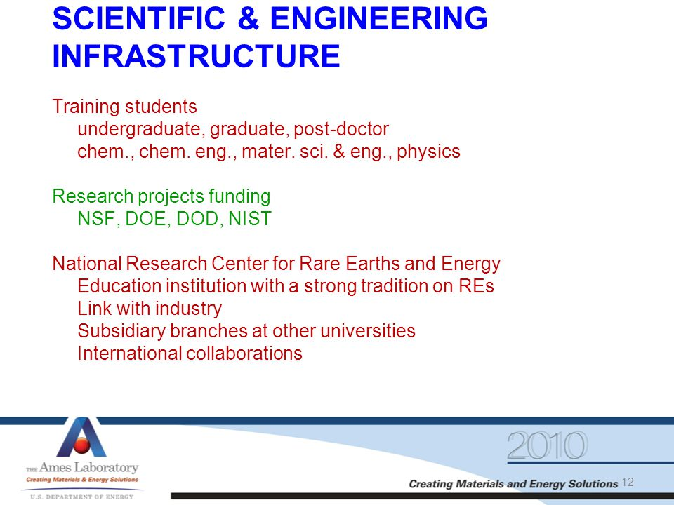 SCIENTIFIC & ENGINEERING INFRASTRUCTURE