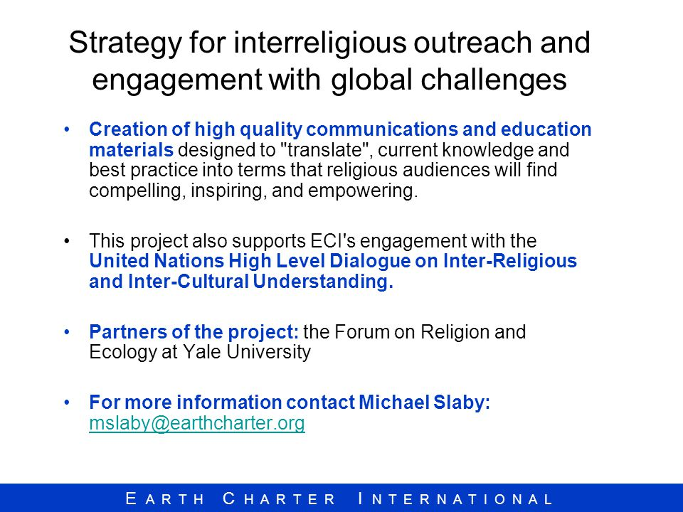 Strategy for interreligious outreach and engagement with global challenges