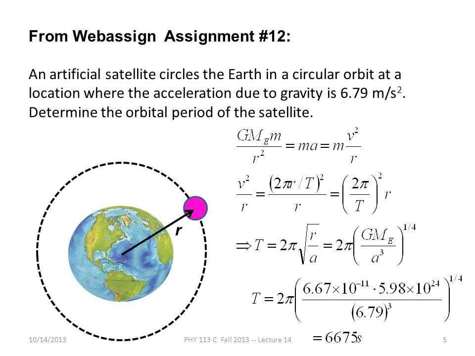From Webassign Assignment #12: