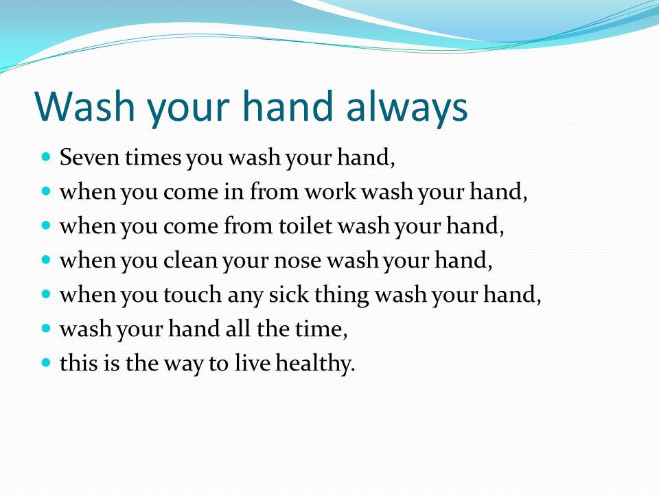 Wash your hand always Seven times you wash your hand,
