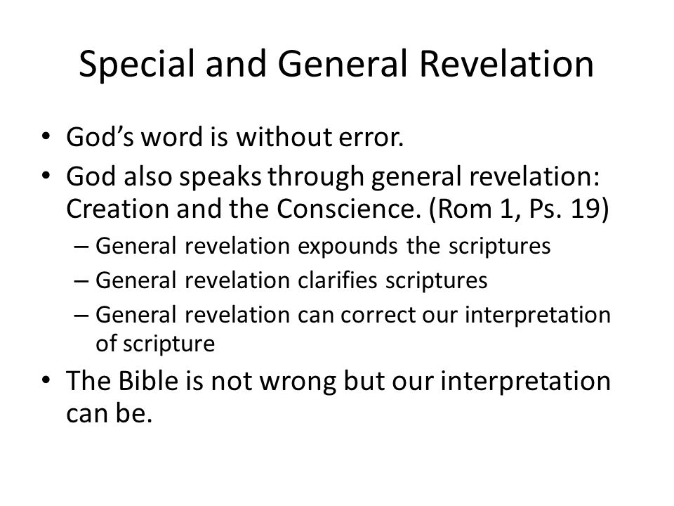 Special and General Revelation