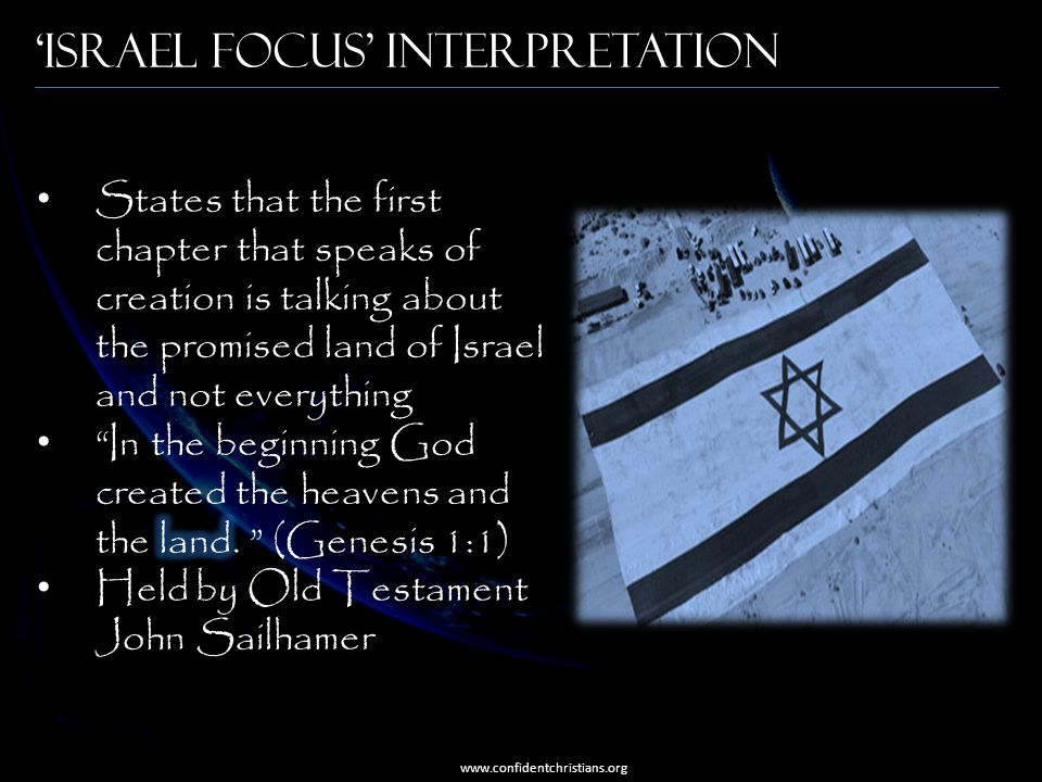 'Israel Focus' Interpretation