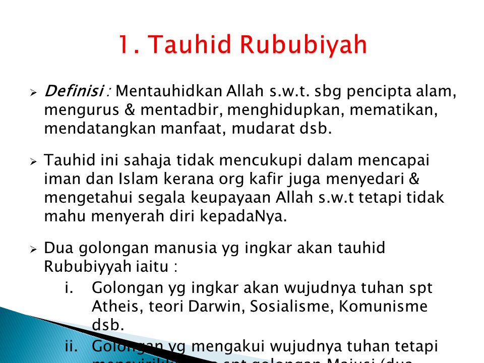 1. Tauhid Rububiyah
