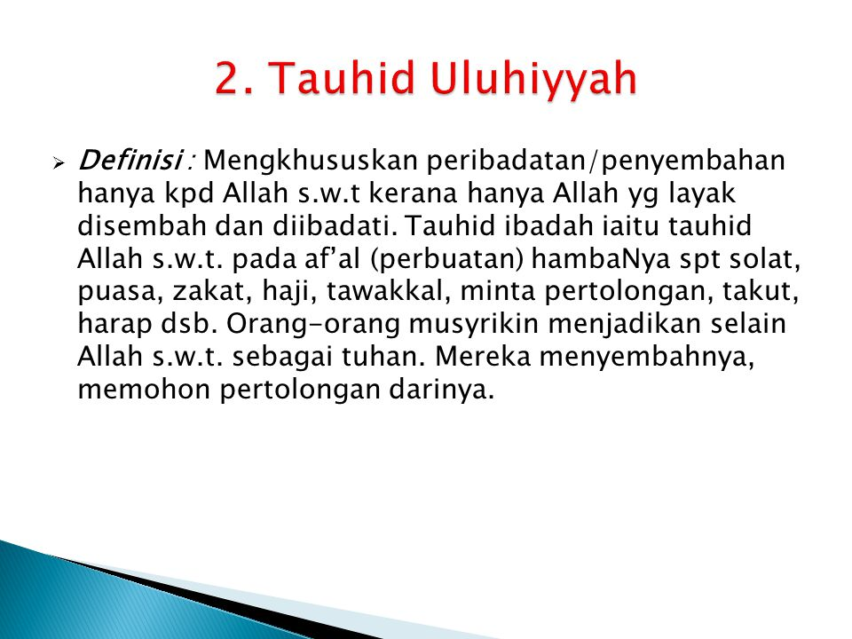 2. Tauhid Uluhiyyah