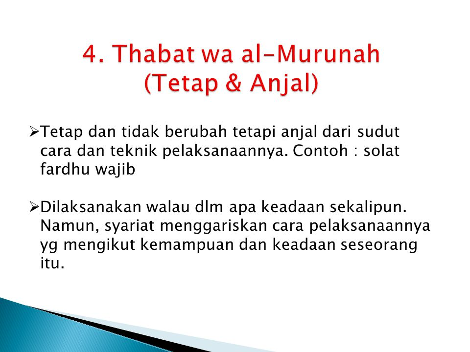 4. Thabat wa al-Murunah (Tetap & Anjal)