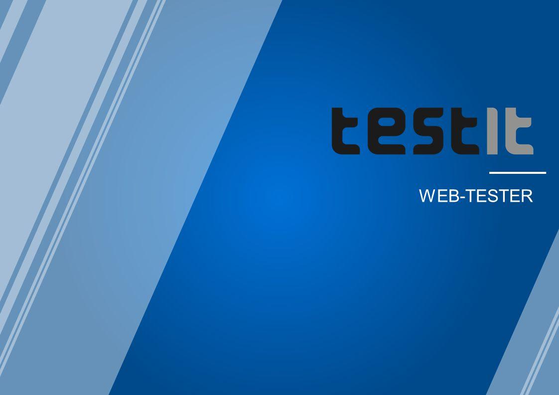 Web-Tester