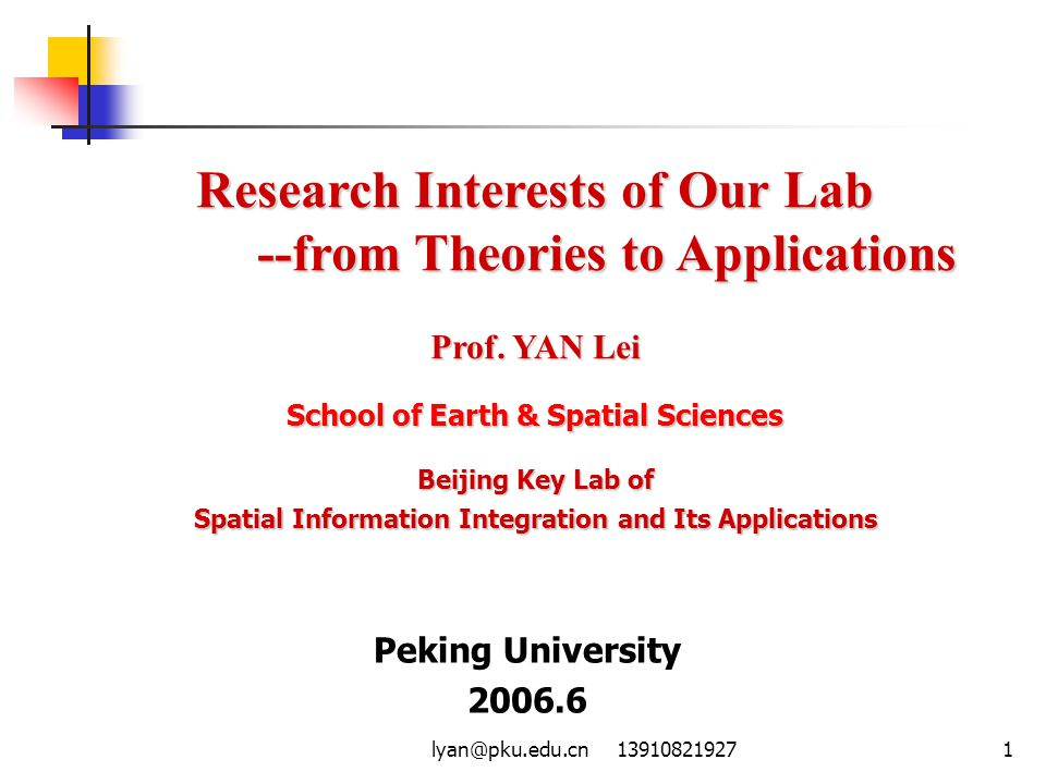 Research Interests of Our Lab --from Theories to Applications