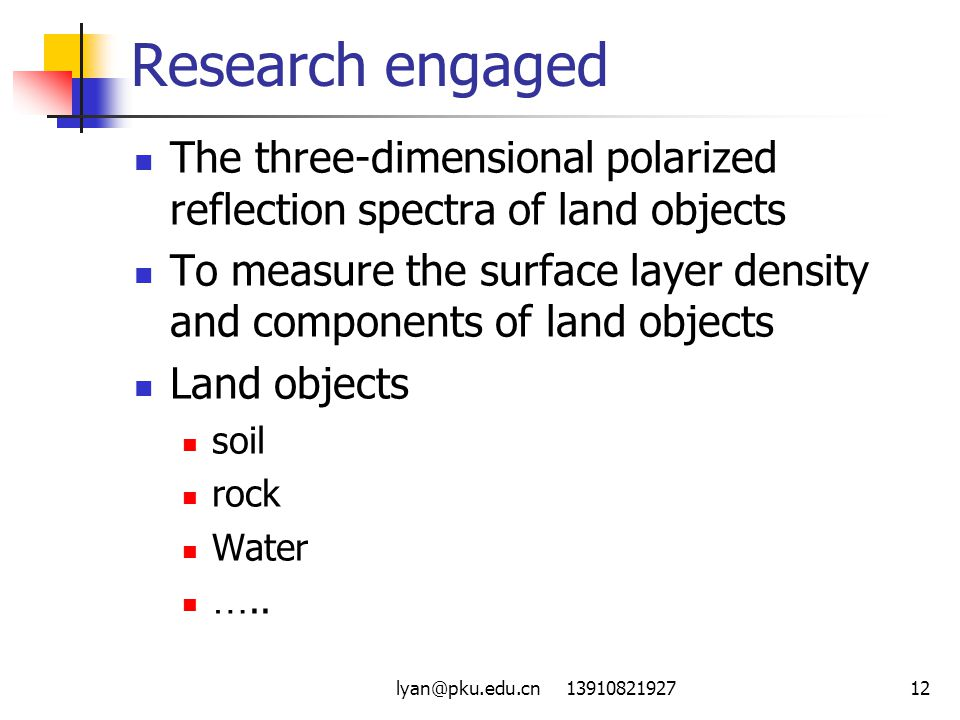 Research engaged The three-dimensional polarized reflection spectra of land objects.