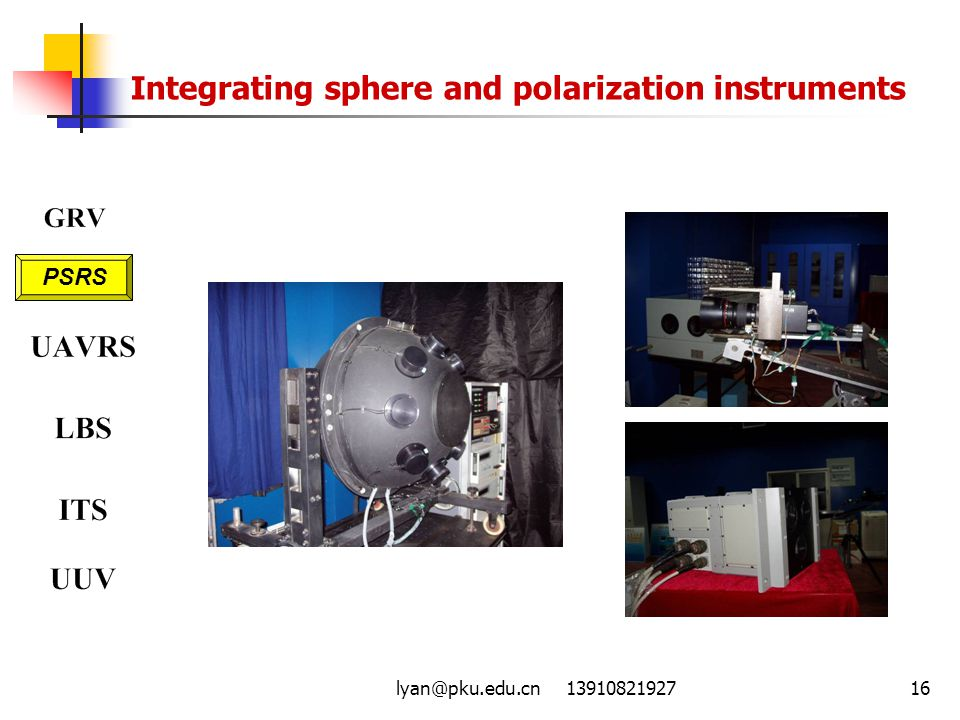 Integrating sphere and polarization instruments