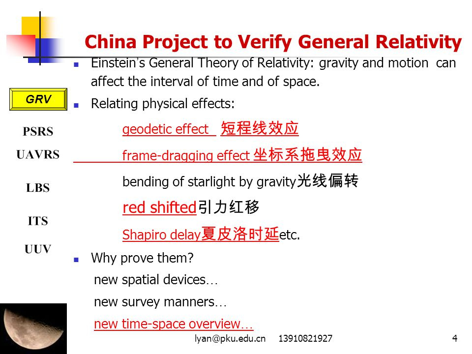 China Project to Verify General Relativity