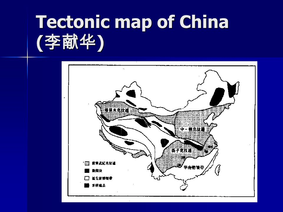 Tectonic map of China (李献华)