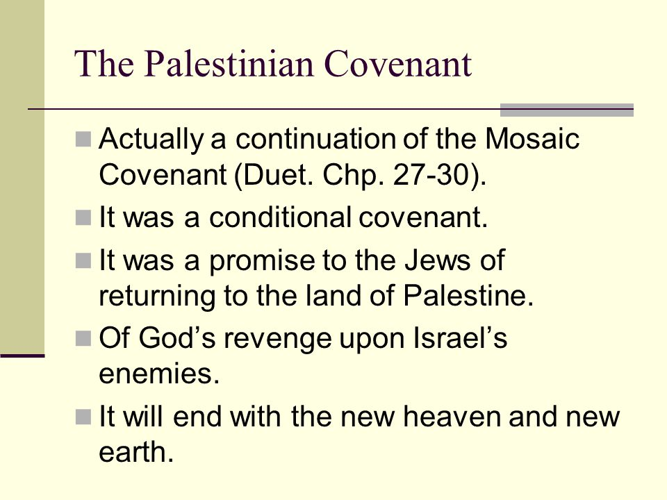 The Palestinian Covenant