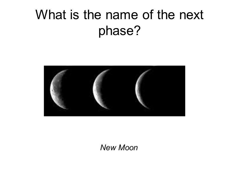 What is the name of the next phase