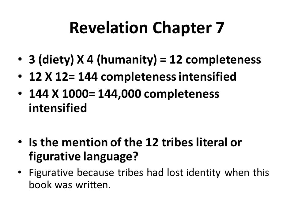 Revelation Chapter 7 3 (diety) X 4 (humanity) = 12 completeness