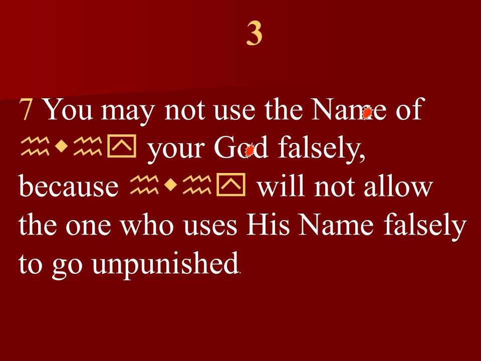3 7 You may not use the Name of hwhy your God falsely, because hwhy will not allow the one who uses His Name falsely to go unpunished.