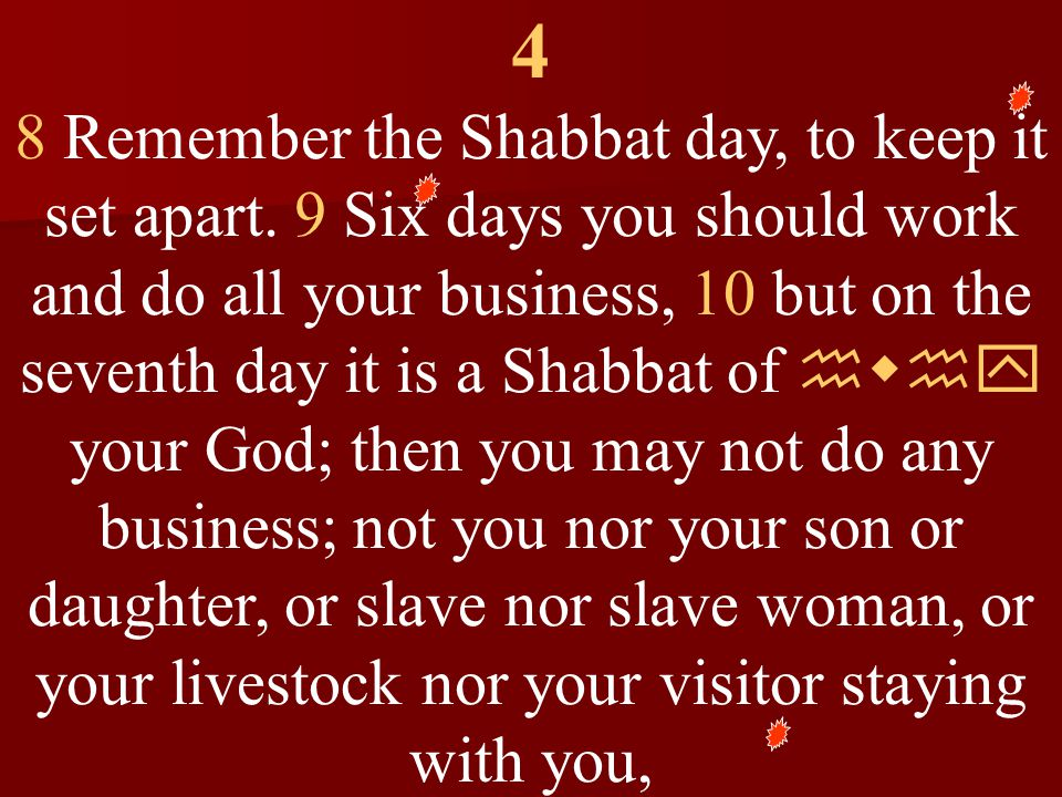 4 8 Remember the Shabbat day, to keep it set apart