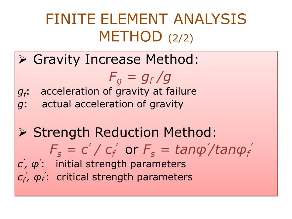 FINITE ELEMENT ANALYSIS METHOD (2/2)
