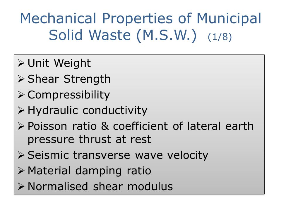 Mechanical Properties of Municipal Solid Waste (M.S.W.) (1/8)