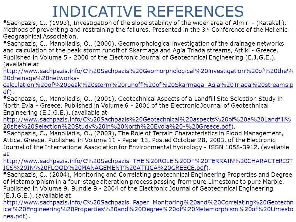 INDICATIVE REFERENCES