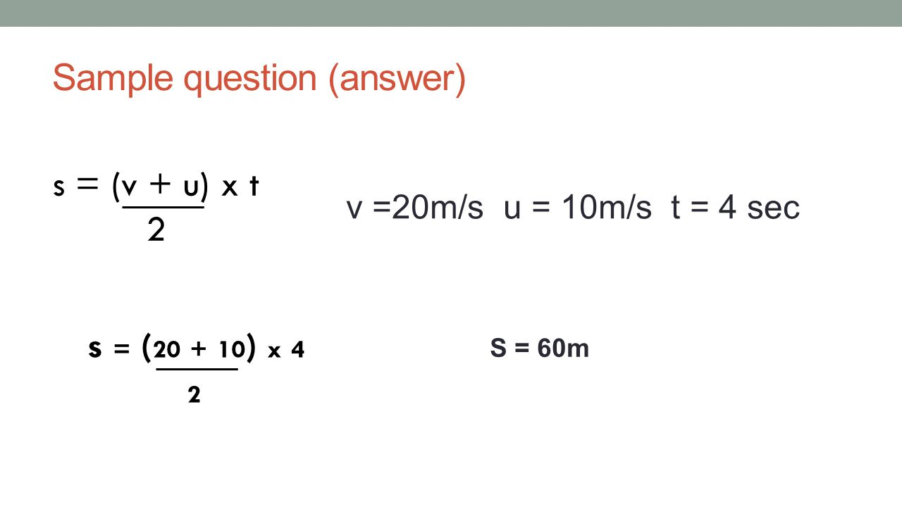 Sample question (answer)