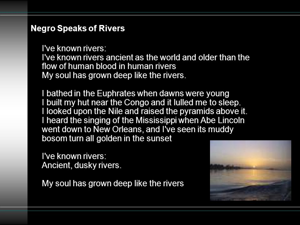 Negro Speaks of Rivers