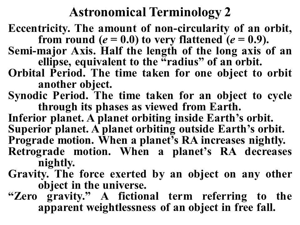 Astronomical Terminology 2
